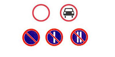 Знак инвалид на дорожном полотне