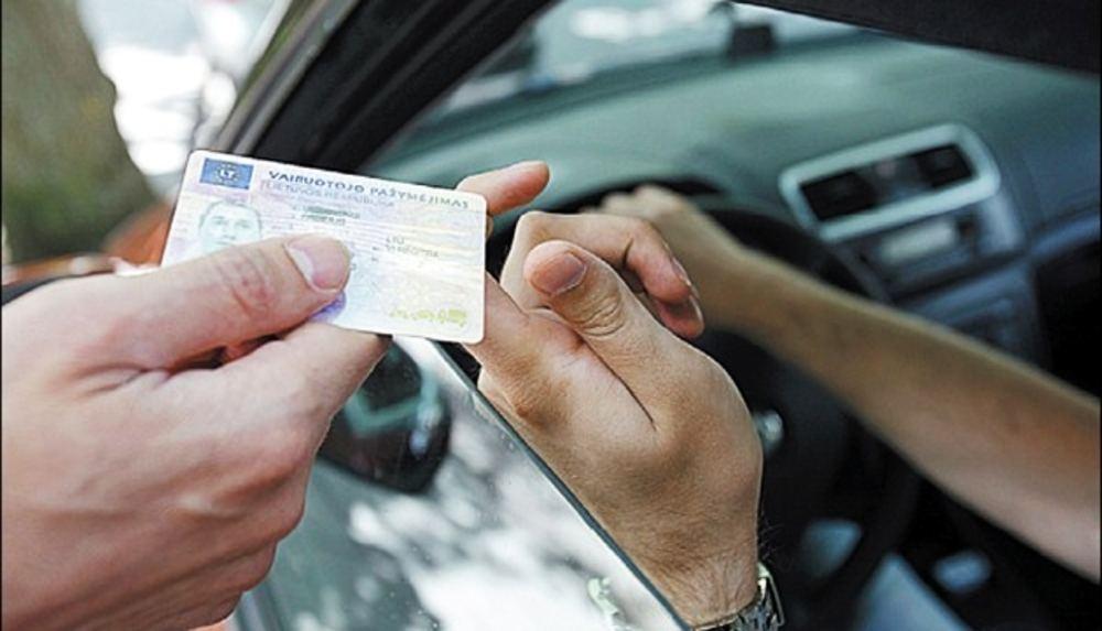 Исчисление срока лишения водительских прав