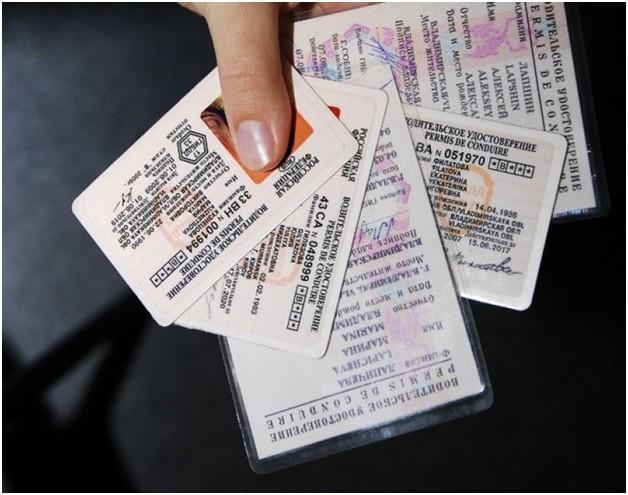 Проверяем водительские права на лишение