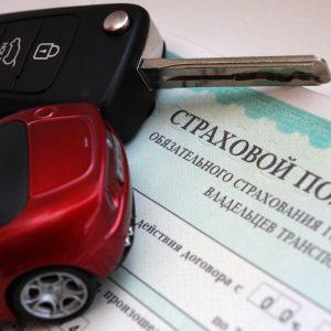 Штраф за невписанного в страховку владельца