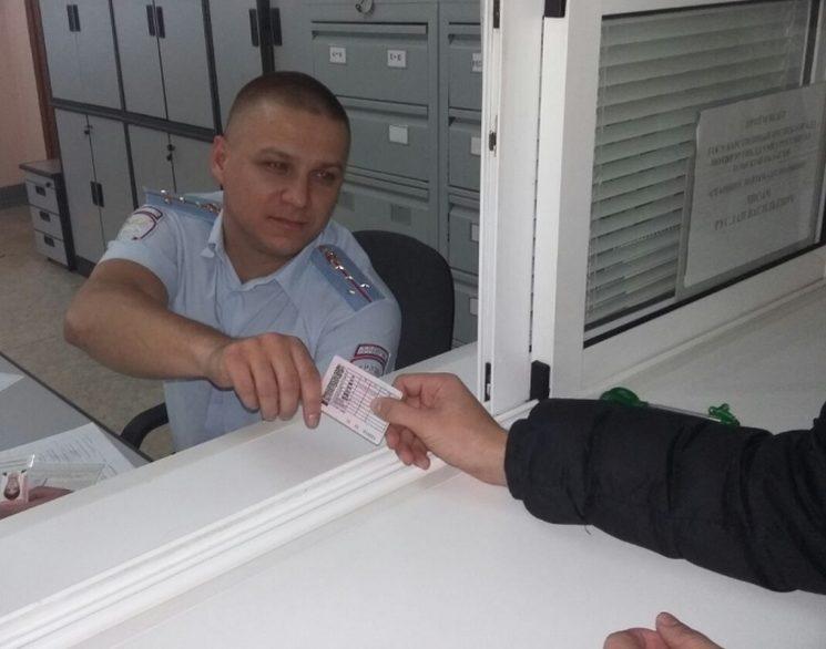 Госдума утвердила увеличение госпошлины за водительские права и постановку ТС на учет