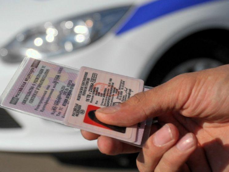 Госпошлина за выдачу водительского удостоверения — размер пошлины за выдачу прав в 2020 году