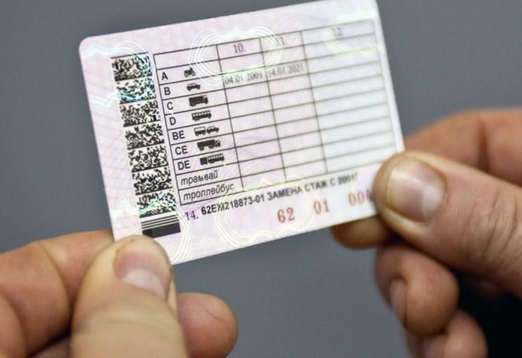 Как поменять водительское удостоверение — порядок и стоимость замены
