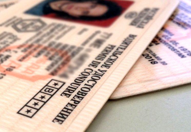 Как происходит лишение водительских прав в суде?