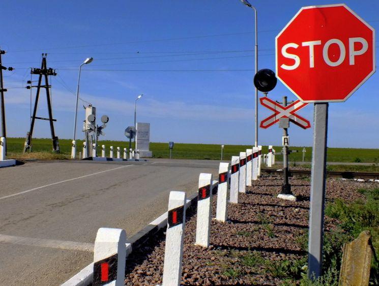 Какая наступает ответственность за нарушение правил проезда железнодорожного переезда