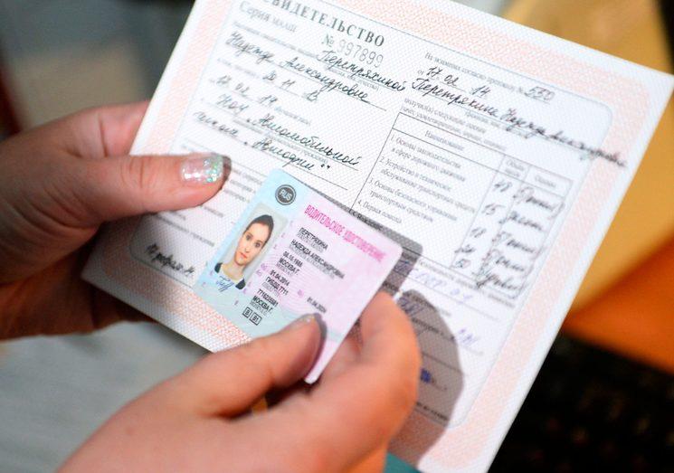 Восстановление водительских прав при утере, краже, износе или повреждении