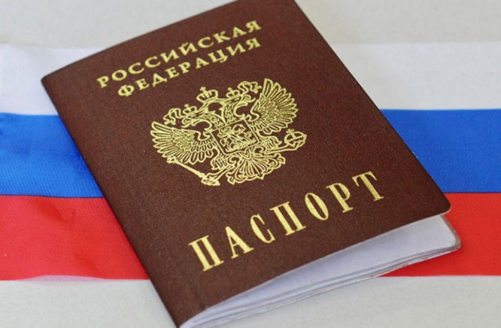 Гражданство РФ для иностранных граждан